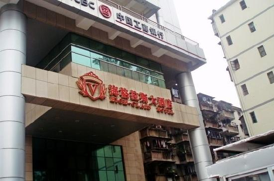 Photo of High-class Hotel Nanning
