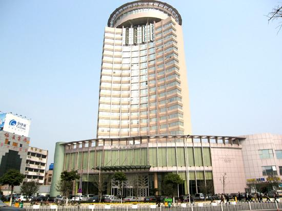 Photo of Fortune Bond Hotel Ningbo
