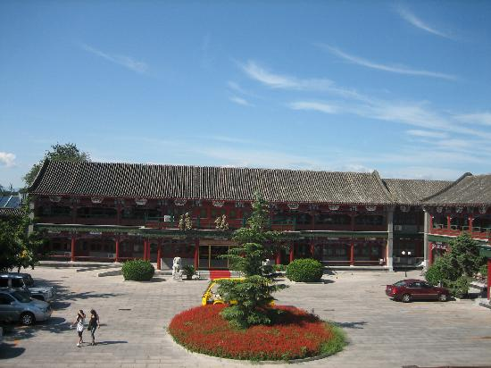 Photo of Dayuan Hotel Beijing