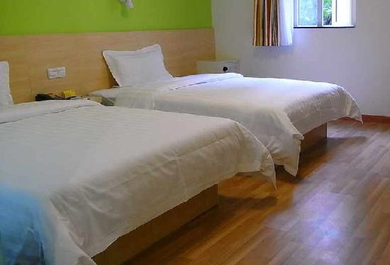 7 Days Inn (Beijing Shangdi)