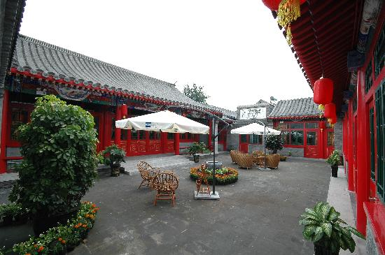 China Lounge Courtyard Boutique Hotel