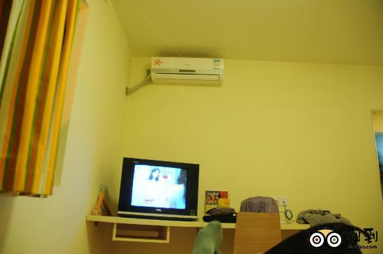 7 Days Inn (Beijing Sihui)