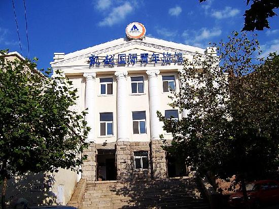 Photo of Kaiyue International Youth Hostel Qingdao