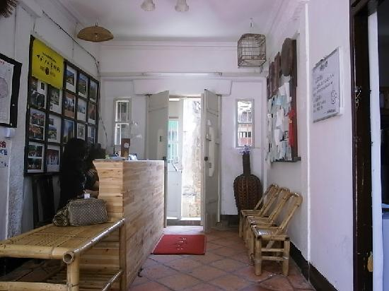 Quanzhou West Street Hostel