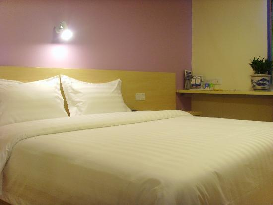 7 Days Inn (Nanchang Zhongshan Road)