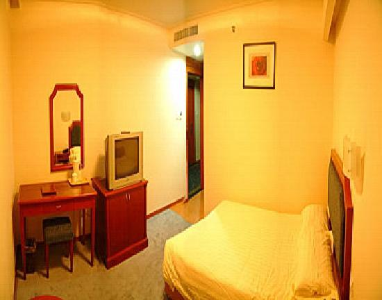 Photo of Hong Fu Trade&Travel Hotel Dalian