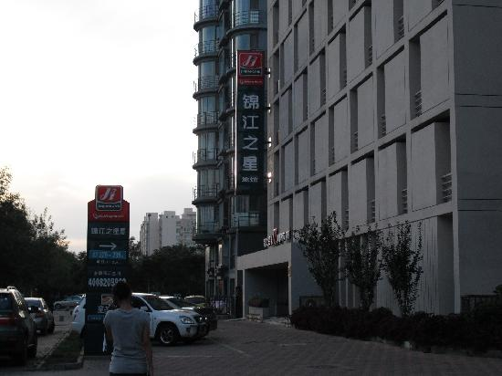 Jinjiang Inn (Tianjin Development Zone)
