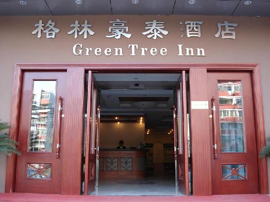 GreenTree Alliance Beijing Temple of Heaven East Gate Hotel