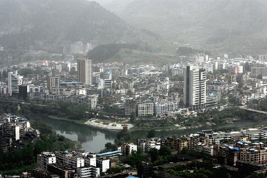 Tongren China  City new picture : Guizhou China Tongren Tongren China