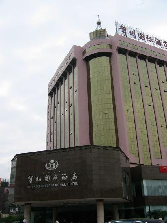 Hezhou International Hotel: 