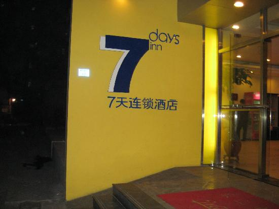 ‪7 Days Inn (Guangzhou Beijing Road)‬