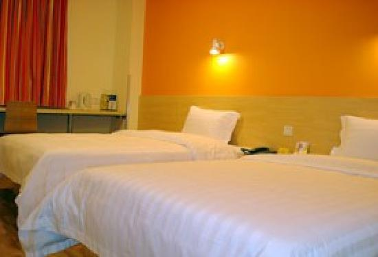 7 Days Inn (Changsha Renmin Middle Road)