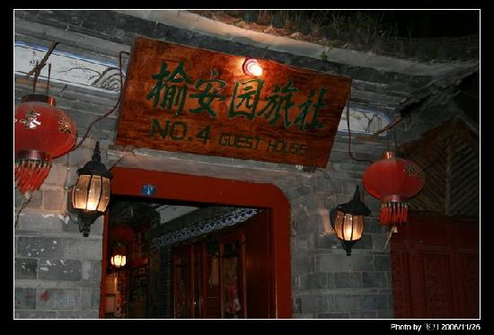 Photo of Guesthouse Yu'an Garden Hotel Dali