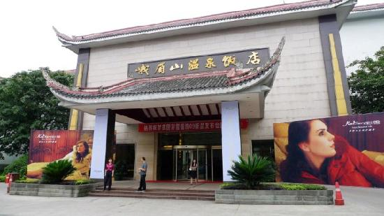 Photo of E Mei Shan Hot Spring Hotel Emeishan