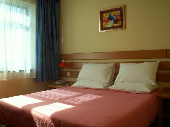 Photo of Home Inn Shanghai Hongqiao Airport Wuzhong Road