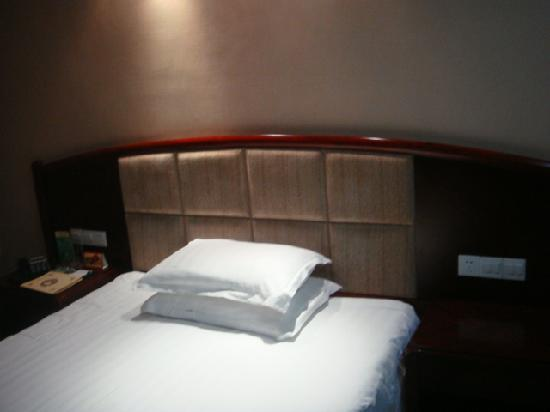 7 Days Inn Hengyang Jiefang West Road Nanhua University