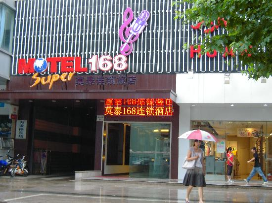 ‪Motel 168 (Taicang Xinhua West Road)‬