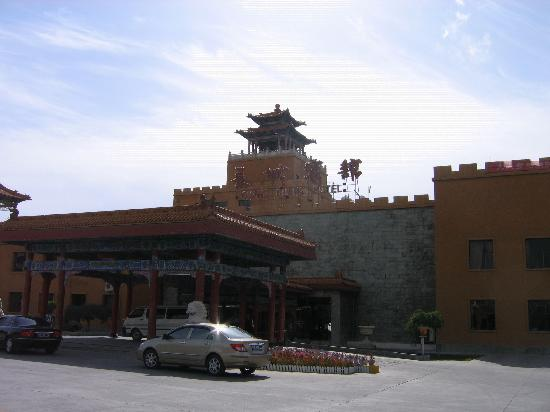 Jiayuguan Great Wall Hotel