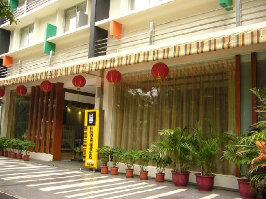 Photo of Garden Inn Shanghai Gonghexin Road
