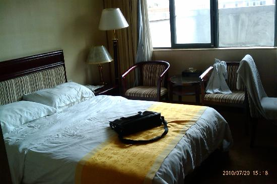 Photo of Lindun Hotel Guiyang