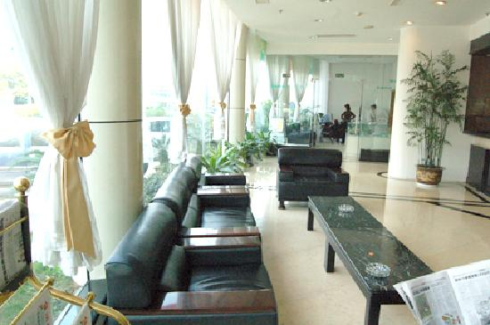 Photo of Holiday International Hotel Taizhou