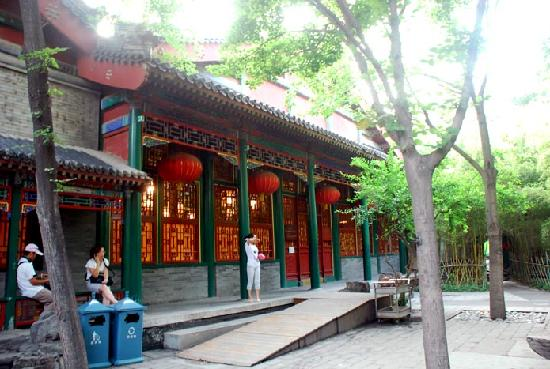 The Grand Theater Building of Prince Kung's Mansion