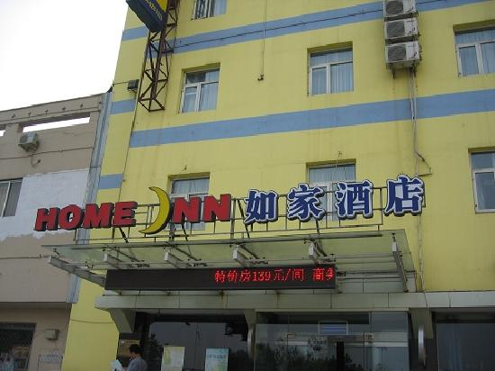 Home Inn Jinan Daminghu