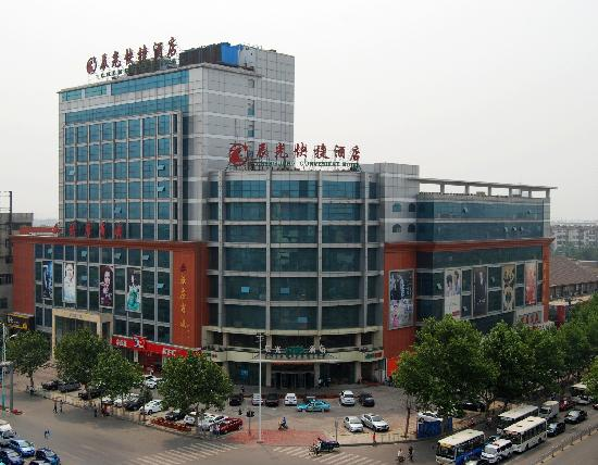 Chenguang Inn