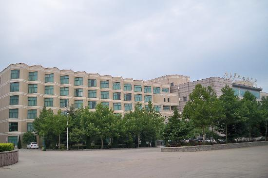 Nanshan International Conference Center Hotel