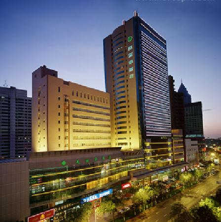 Photo of Xinjiang Youhao Hotel Urumqi