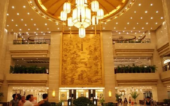 Photo of Oriental International Hotel Putian