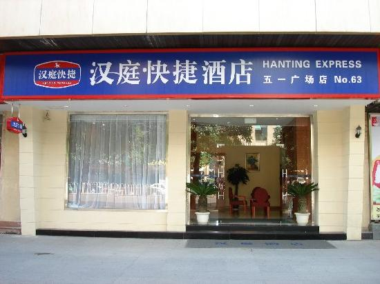 Hanting Express Fuzhou Wuyi Square