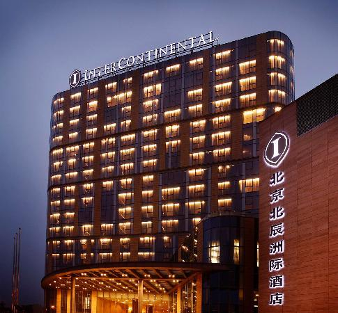 Photo of InterContinental Beijing Beichen