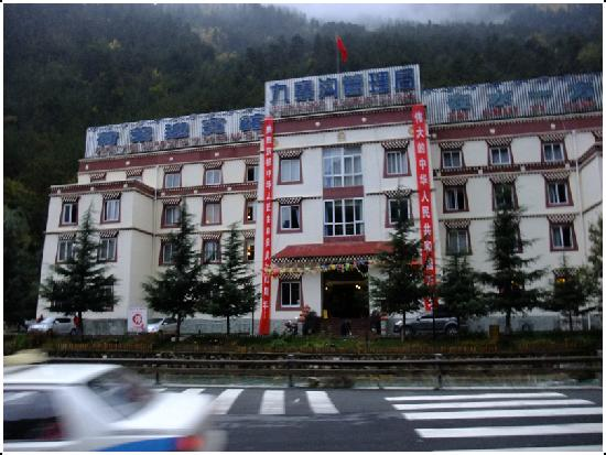 Photo of Jiuzhai Hotel - Jiuzhaigou