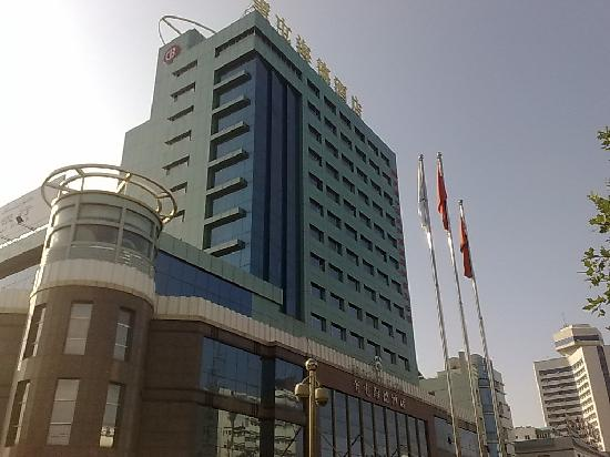 Hoi Tak Hotel
