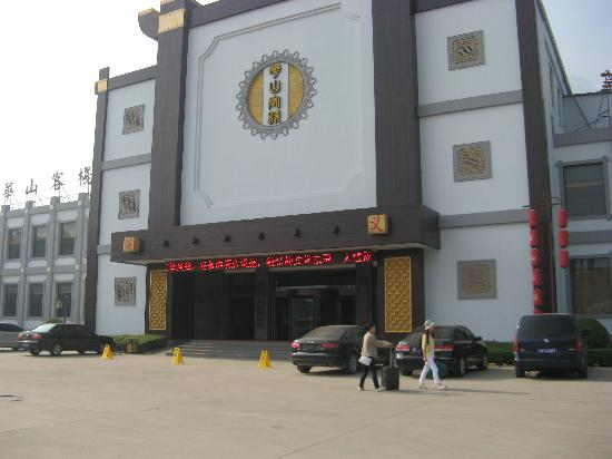 Photo of Huashan Hotel Huayin