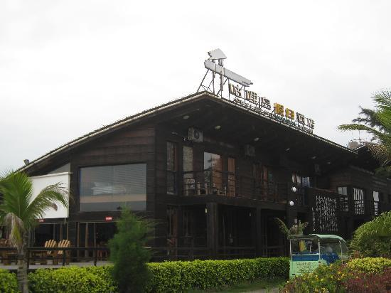 Photo of Gulidao Hotel Beihai