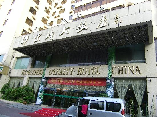 Song Cheng Hotel