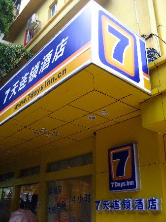 7 Days Inn (Guangzhou Jiangwan)
