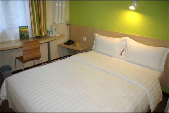 Photo of 7 Days Inn Beijing Chaoyangmen