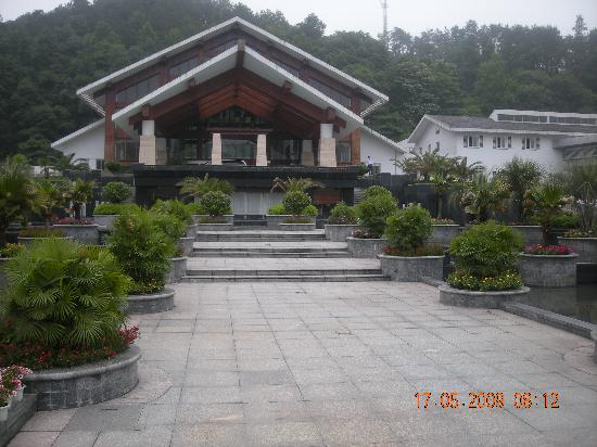Mingyue Mountain Tianmu Hotspring Resort