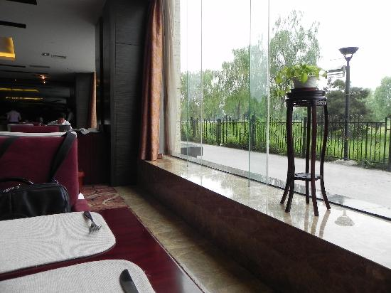 Photo of Century Huatian Hotel Beijing