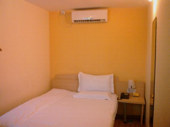 7 Days Inn (Wuhan Hankou Railway Station)