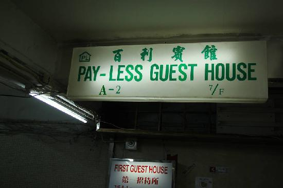 ‪Pay-less Guest House‬