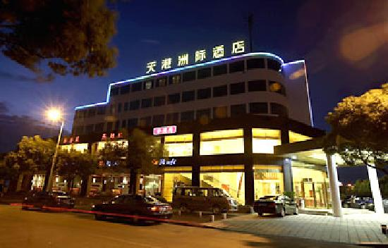 Photo of Teckon Continenial Hotel Ningbo