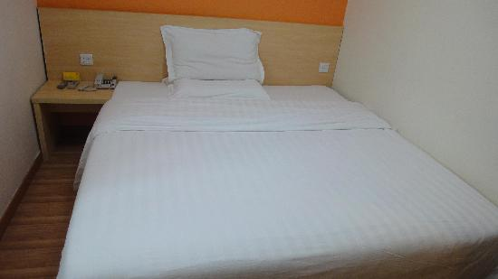 7 Days Inn (Shanghai Kongjiang Road)