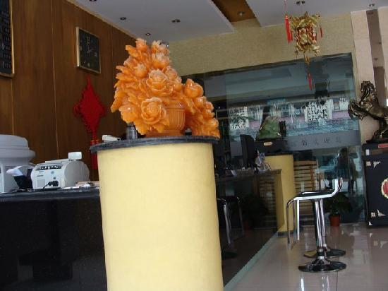 Aoyue Business Hotel