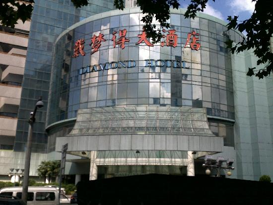 Photo of Diamond Hotel Jiaxing