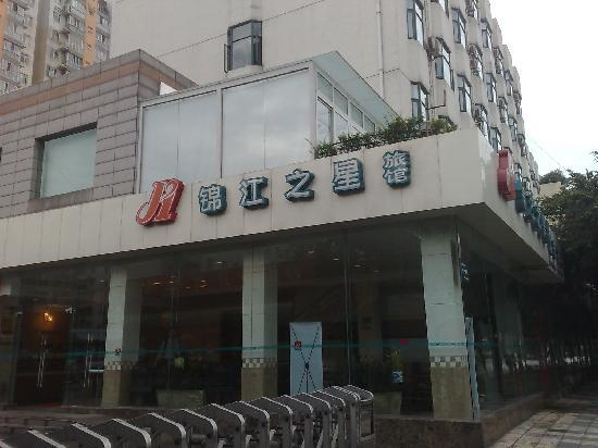 Photo of Jinjiang Inn (Chengdu Yulin)