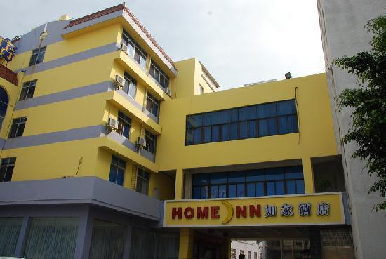 Home Inn (Huaqiao History Museum)